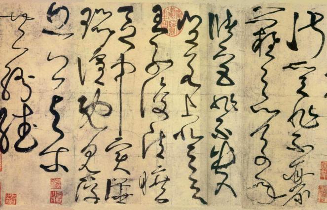 Zhang_Xu-Four_Poems-detail